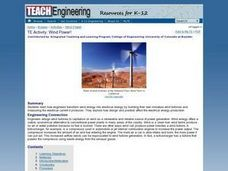Wind Power! 2 Lesson Plan