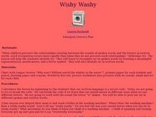 Wishy Washy Lesson Plan