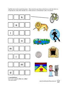 Word Match Lesson Plan