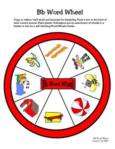Word Wheel: B Worksheet