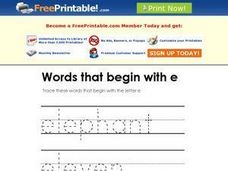 Words That Begin With e Worksheet