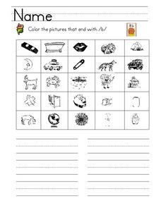Words that End With /b/ Coloring and Printing Practice Worksheet