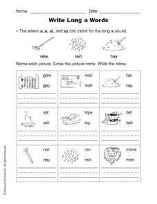 Write Long a Words Worksheet
