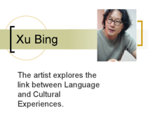 Xu Bing and New English Lesson Plan