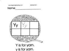 Y Is for Yarn Worksheet