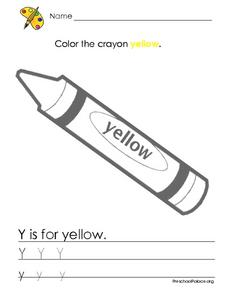 Y is for Yellow Lesson Plan