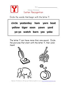 Y Letter Recognition Worksheet