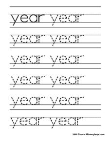 Year Tracing Practice Worksheet