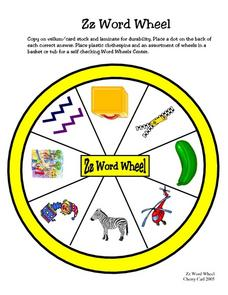 Zz Word Wheel- Full Color Copy Worksheet
