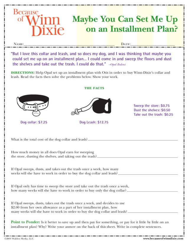 Printables Because Of Winn Dixie Worksheets because of winn dixie activity 4th grade worksheet lesson planet