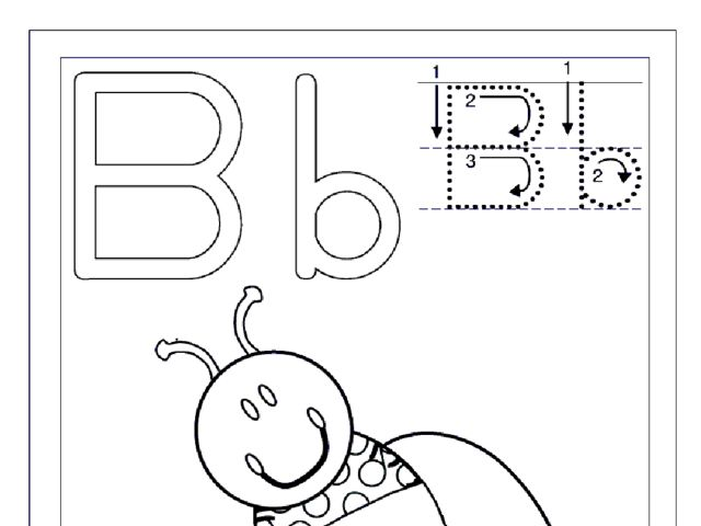 "Bee- Printing Letter B and the Word ""Bee"" Kindergarten - 1st Grade ..."