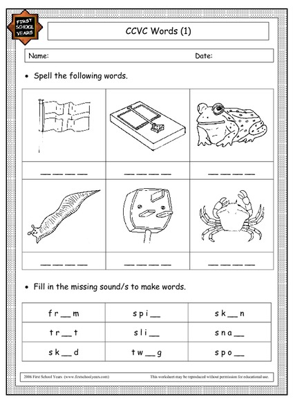 Collection of Cvcc Words Worksheets - Sharebrowse