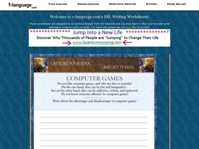 Computer games essay