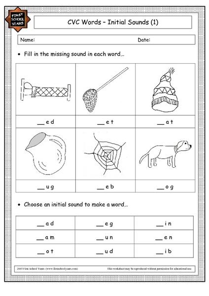 Free Worksheets » Middle Sounds Worksheet - Free Printable ...