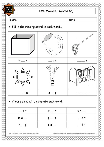 math worksheet : printable worksheets on cvc words for kindergarten  cvc  : Cvc Worksheets For Kindergarten