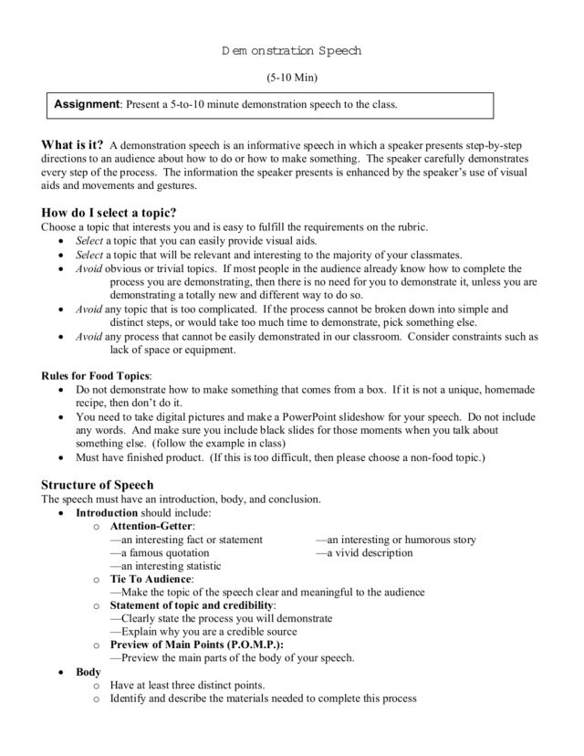demonstrative speech on giving cpr Com205 - demonstration speech outline template author: clayton sanders created date: 3/18/2011 7:58:48 pm.