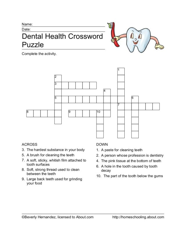 Printables 2nd Grade Health Worksheets dental health crossword puzzle 2nd 4th grade worksheet lesson planet