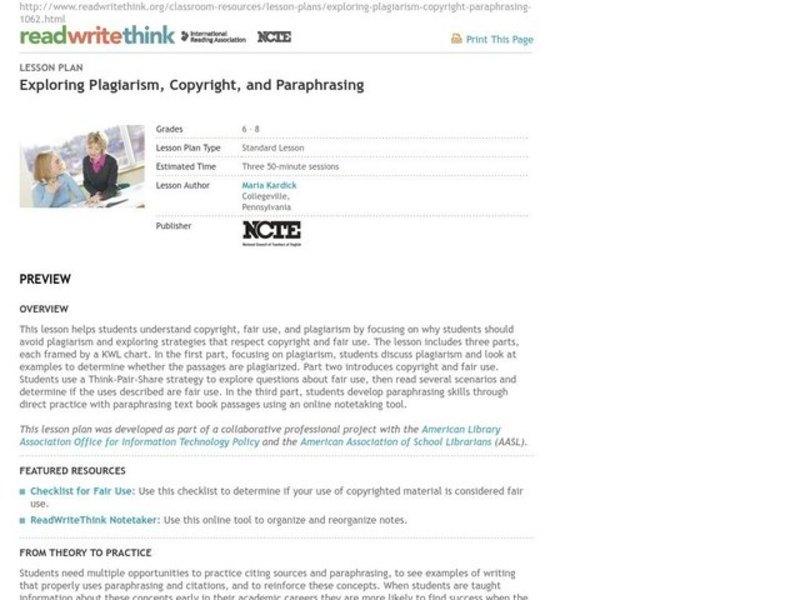 essay plagiarism webpage