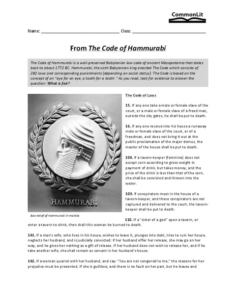 From The Code of Hammurabi 7th - 10th Grade Worksheet | Lesson Planet