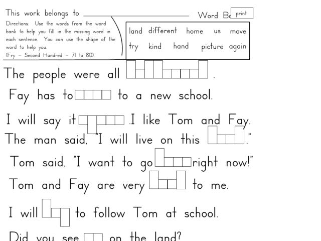 Free fry sight word worksheets