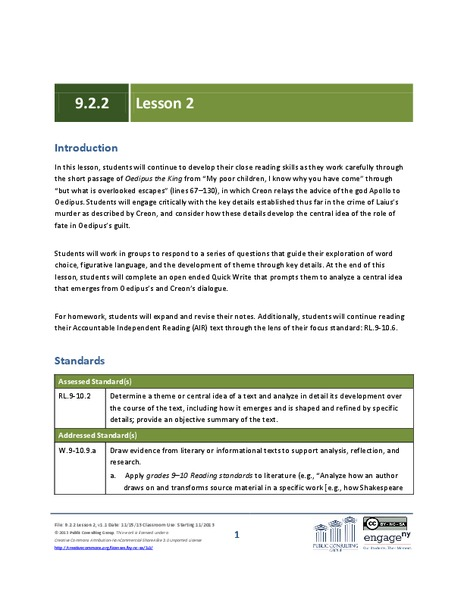 teaching plan and module resources 2012 This topic is a roadmap to additional information about human resources in microsoft dynamics ax 2012 it includes links to information about how to get started with, configure, use, and.