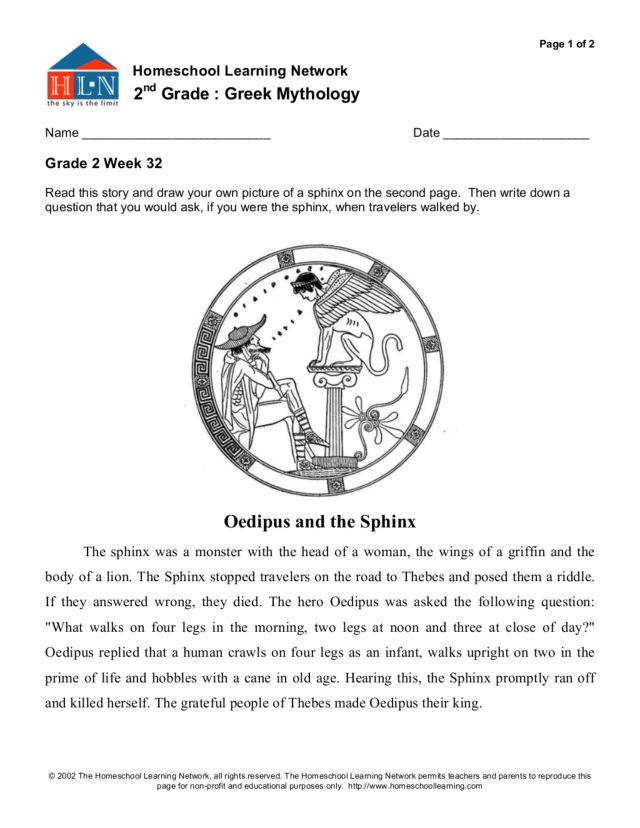 Greek Mythology Worksheet Free Worksheets Library – Greek Mythology Worksheet