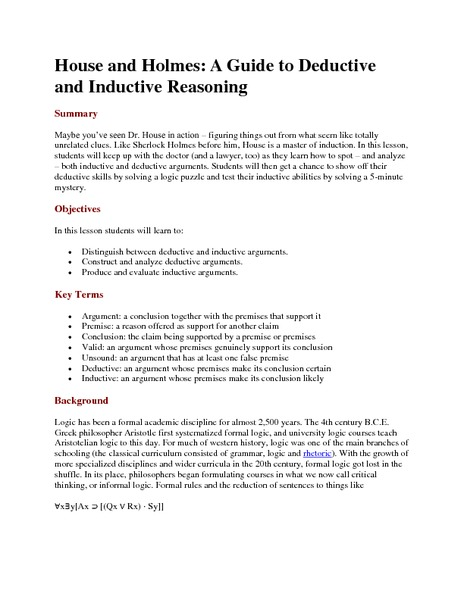 Inductive reasoning essay