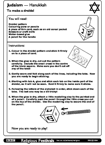 worksheets on judaism - The Best and Most Comprehensive Worksheets