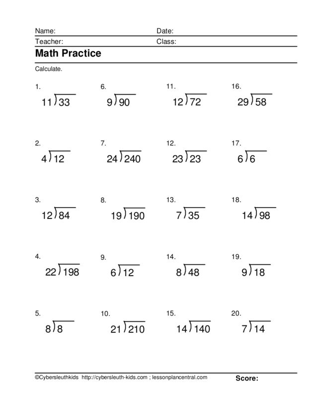 Division With Remainders Worksheet & Long Division Worksheets With