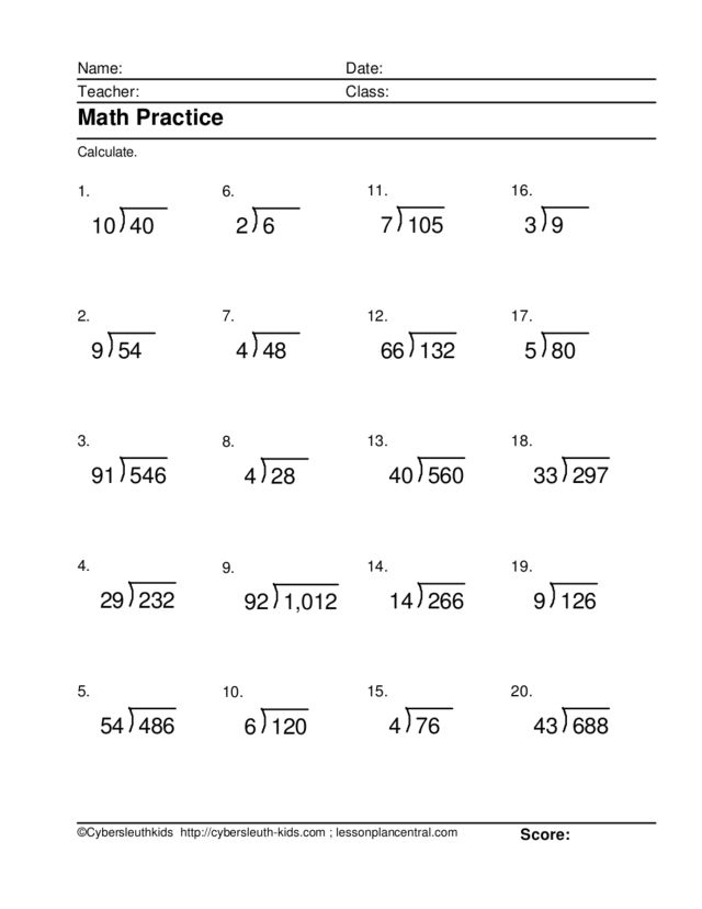 Math Practice 6 DivisionNo Remainders 3rd 4th Grade Worksheet – Division Worksheets Grade 6