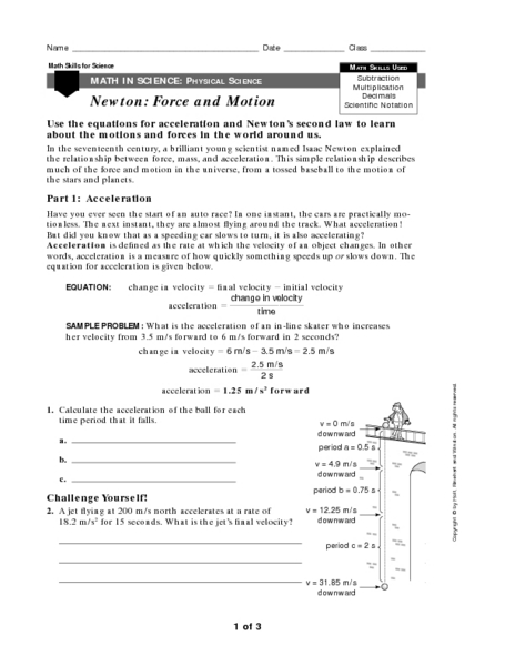 Force and motion worksheets grade 5