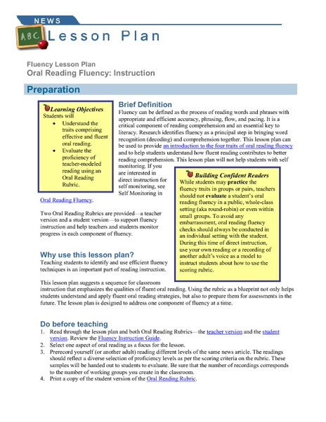 How to write a lesson rationale