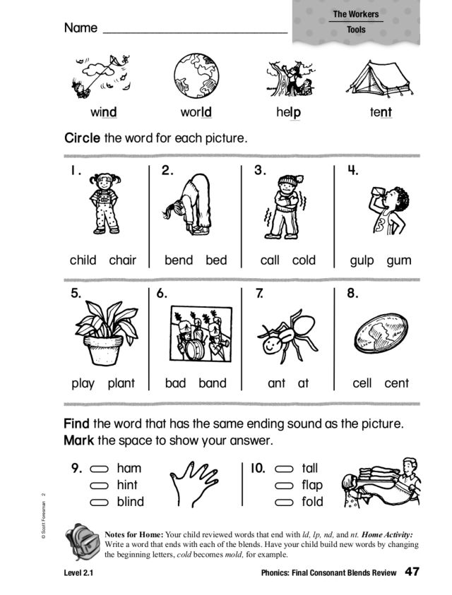 consonant blend pl worksheets blends revision cl bl cr br activity sheet english skills online. Black Bedroom Furniture Sets. Home Design Ideas