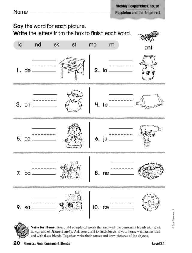 Blends worksheets 2nd grade