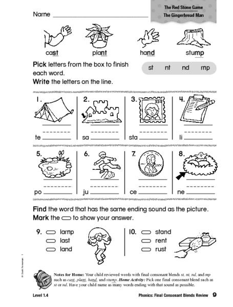 Ending blends worksheets 1st grade