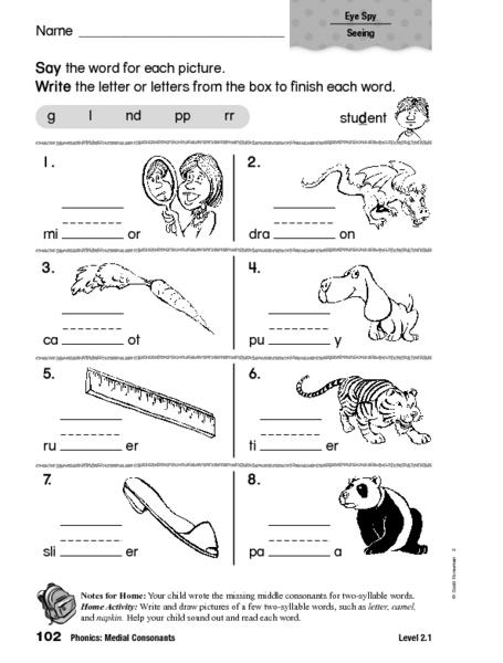 Free Worksheets » Medial Sound Worksheets - Free Printable ...