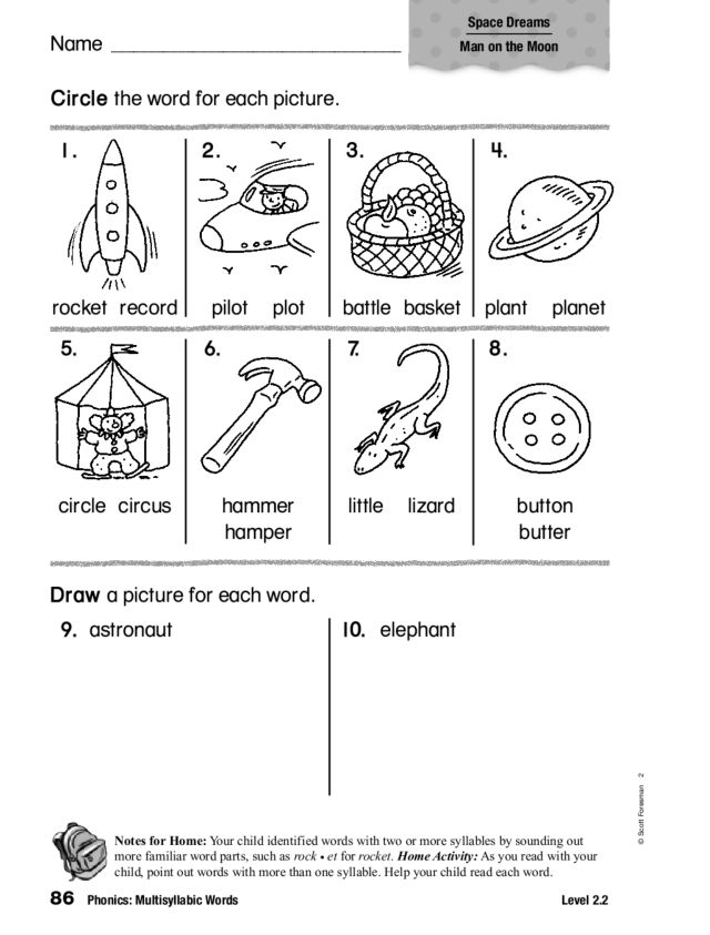 Worksheet Decoding Multisyllabic Words Worksheets phonics multisyllabic words 1st 2nd grade worksheet lesson planet
