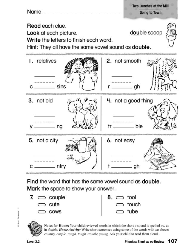 short vowel u worksheets for kindergarten short a word work activities and vowelsenglish. Black Bedroom Furniture Sets. Home Design Ideas