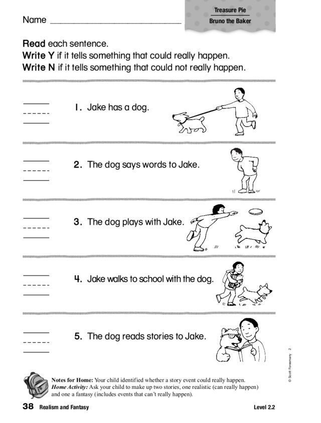 Realism and Fantasy: Treasure Pie 1st - 2nd Grade Worksheet ...