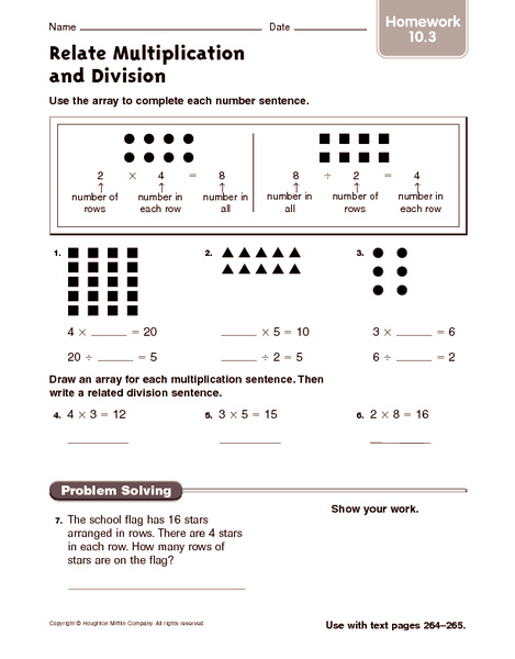 Relating Multiplication And Division Worksheets & fact ...