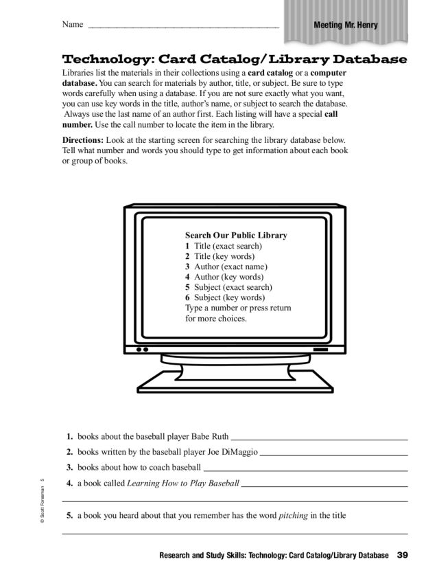 Printables Library Skills Worksheets research and study skills technology card cataloglibrary database 5th 6th grade worksheet lesson planet