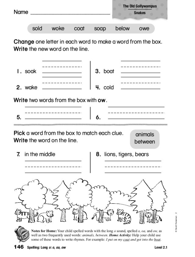 Pictures Oa Ow Worksheets - Studioxcess