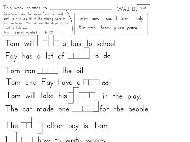 Number Names Worksheets spelling sight words worksheets : Spelling Practice Sight Words: Second Hundred 1-10 Kindergarten ...