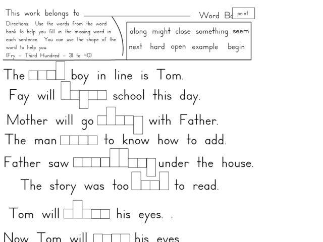 Number Names Worksheets spelling sight words worksheets : Sight Word Spelling Practice Worksheets - K5 Learning Worksheets