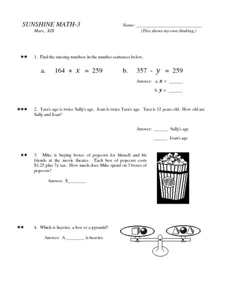 math worksheet : sunshine math 3 mars xix 6th  8th grade worksheet  lesson pla  : Saxon Math 3 Worksheets