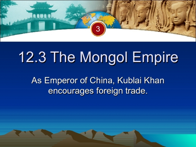 impact of the mongol conquests