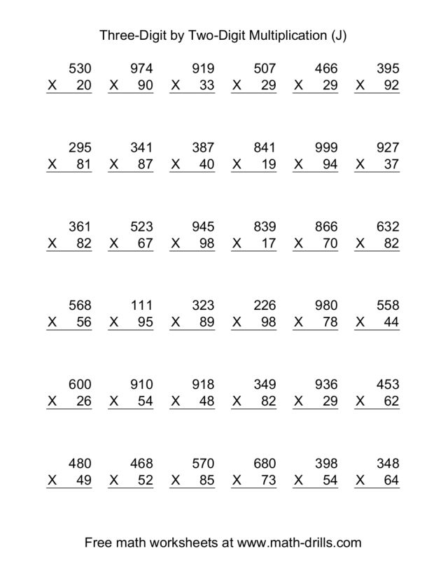 4th Grade Multiplication Test Worksheet - rated printable ...