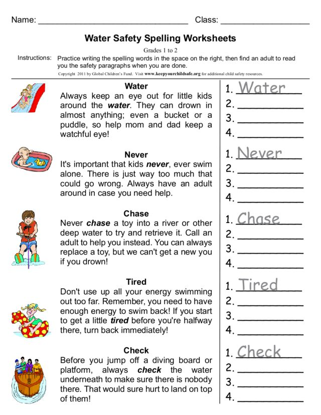 Printables Water Safety Worksheets water safety spelling sheet 1st 2nd grade worksheet lesson planet