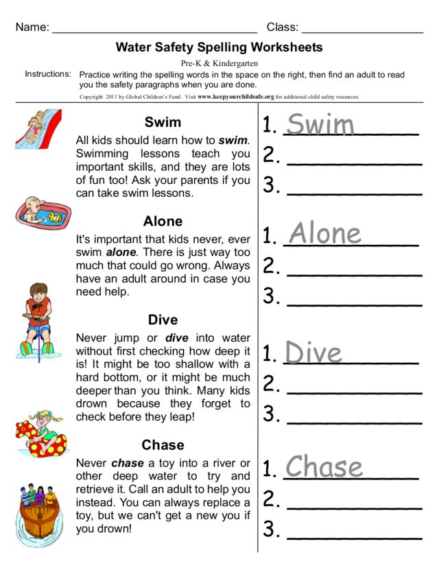 Printables Water Safety Worksheets water safety worksheets davezan spelling pre k 1st grade worksheet lesson planet