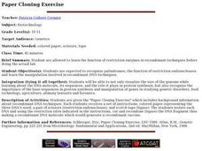 Paper Cloning Exercise Lesson Plan